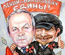 Lenin cartoon