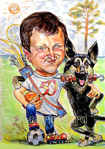 Freands. Dog love caricature