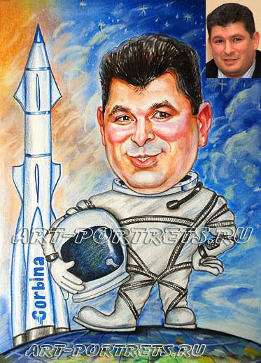 космонавт шарж