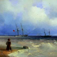 Берег мря 1840 г.